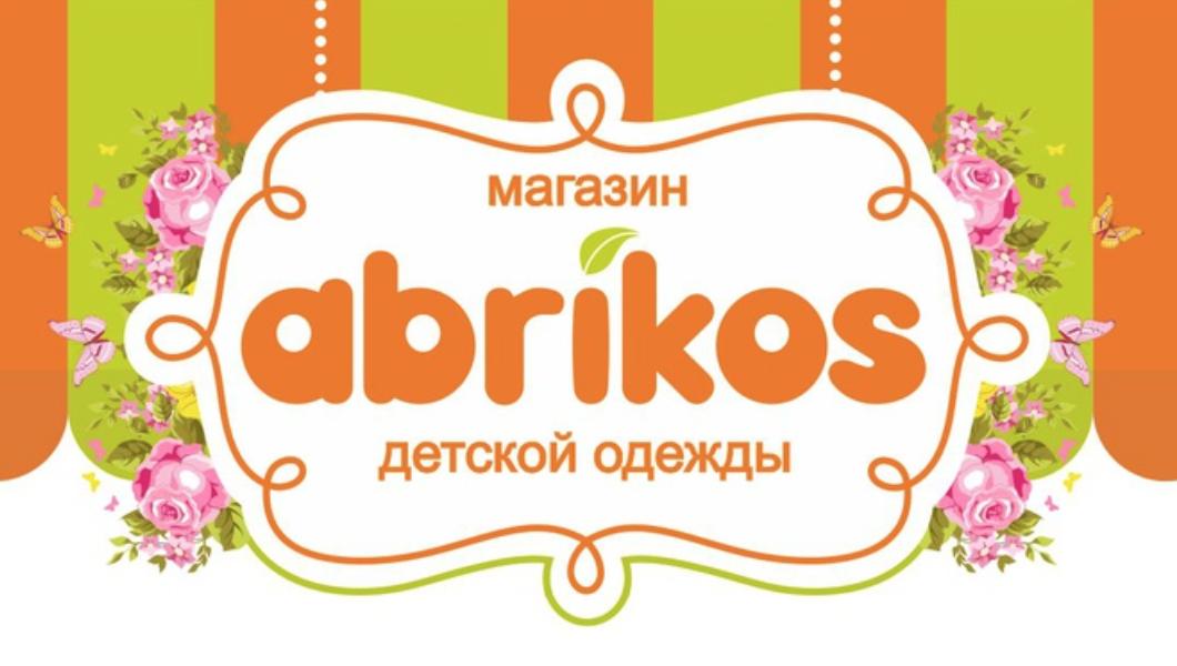 отзыв магазина абрикос